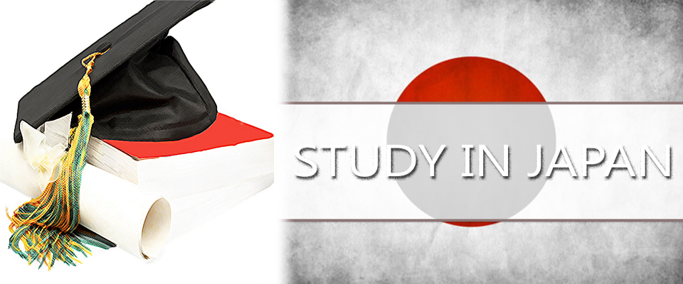 STUDY_IN_JAPAN